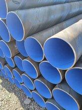 沽源厂家供应高密度聚乙烯衬塑复合钢管,涂塑管