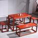 紫珍轩新中式血檀明式六人茶桌桌喝茶桌会客桌凳组合家具五件套