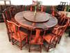 大红酸枝明式大餐桌酒店饭店2米大圆餐桌椅会所12人餐桌椅整套