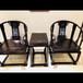 仙游紫珍轩红木家具厂批发供应嵌法郎皇宫椅三件套实木中式宫廷圈椅仿古太师椅