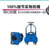 GKT0.5L开停传感器KT0.5L开停传感器生产厂家