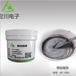 厂家直销东莞有铅锡膏Sn63Pb37免清洗焊锡膏LED锡膏熔点183℃三号粉