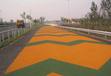 韩城公路止滑厂家