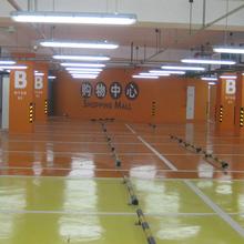 巴彦淖尔环氧树脂漆厂优游注册平台图片
