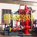 蒸汽冷凝水回收設備節能技術方法具有較高的推廣價值