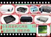 济南索尼EX430商务教育投影机特价送投影幕