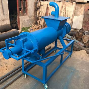 猪粪脱水机供应养殖场专用