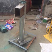 广西壮族自治区钦州抽沙机粉末送料机,螺旋上料机价格图片