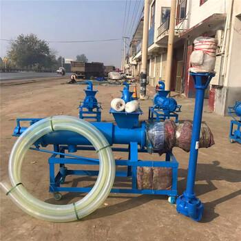 北京脱水机螺旋挤压固液分离机牛粪脱水处理机动物粪便干湿分离机高效率