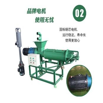 南宁分离机畜禽固液分离机定制小型污水分离机