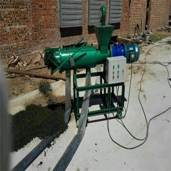 南充脱水机畜牧用粪便干湿分离机茶叶渣豆渣脱水机
