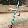 杭州化粪池抽粪机小型养殖场吸粪装车牛粪装车排污抽粪机