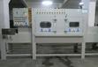 四川光电产品自动喷砂设备