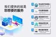 蘇州商城小程序、微信小程序、營銷小程序開發
