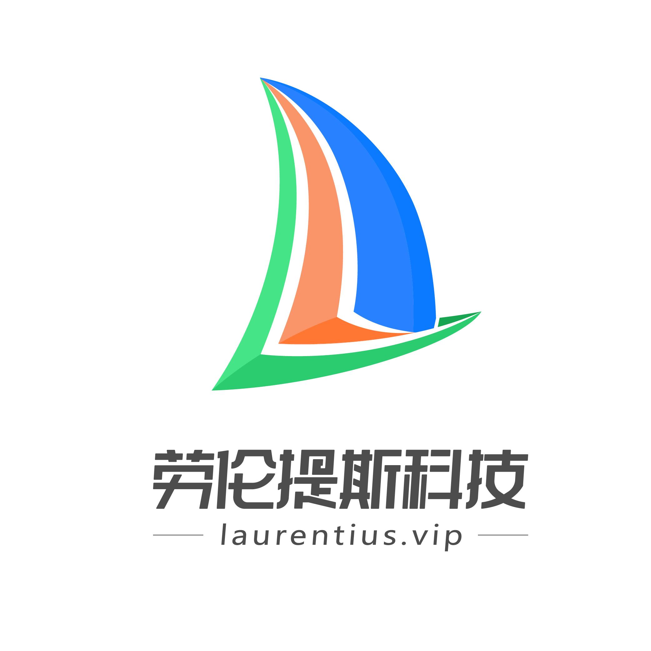 蘇州勞倫提斯網絡科技有限公司