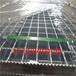 格栅板生产厂家A南昌热镀锌钢格板批发价格A恒晨承重网格板现货