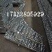 钢格板厂家A南昌平台钢格板厂家A镀锌钢格板实力生产厂家