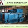 GLD1500/7.5/B给煤机甲带给煤机变频调节