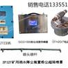 ZP127粉塵超限灑水降塵實現粉塵濃度檢測
