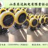 煤矿L25L30L35滚轮罐耳罐道导向轮轻型缓冲