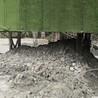 尾矿污水净化设备尾矿污水处理设备
