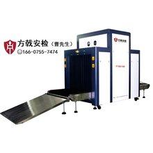 方戟安检X光大型货运物流安检机F10010