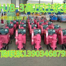 山西大同灌浆机矿用防爆高压注浆泵生产厂家——万泽锦达