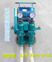 四川成都煤矿专业防爆高压注浆泵直销——质量保证