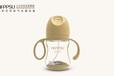 寬口徑防脹氣奶瓶帕帕蘇280ML抗菌