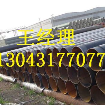 饮水用2PE防腐钢管