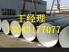 制造業三油兩布防腐鋼管廠家多少錢一噸