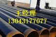 厚壁內襯聚丙烯防腐鋼管供應商