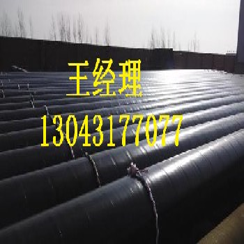 化工用聚氨酯保温管