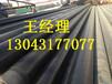 天然氣8710防腐鋼管廠家批發
