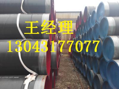 造船厂IPN8710防腐螺旋钢管厂家电话