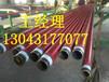 制造業TPEP防腐鋼管批發價格