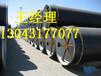 薄壁外3PE内环氧防腐钢管供应商