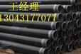 化工用六油五布防腐鋼管生產廠家