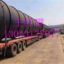 天津输油用四布六油环氧煤沥青防腐钢管值得信赖图片