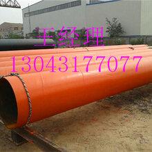 内8710防腐钢管宣城定制厂家/内8710防腐钢管输气用图片