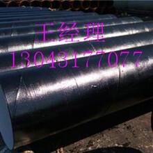 天津大口径环氧煤沥青防腐直缝钢管图片