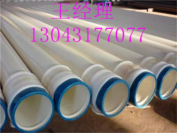 天津环氧粉末防腐钢管