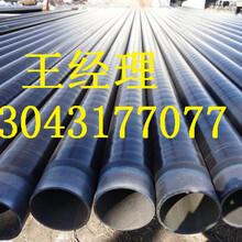 天津直埋式环氧树脂防腐钢管规格齐全图片