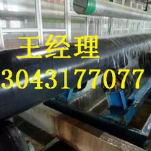 天津石油管线聚氨酯保温钢管工艺简介图片