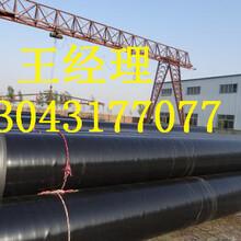 天津供暖用一布三油两布防腐钢管三油环氧煤沥青防腐钢管图片