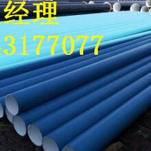 天津8710防腐钢管厂家分析/三油两布防腐钢管图片