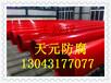 朔州新型焊接環氧煤瀝青防腐鋼管專業快速