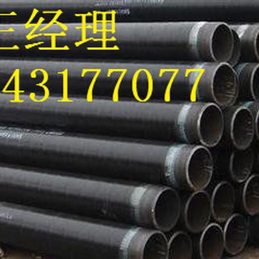 环氧煤沥青防腐钢管%埋地3pe防腐螺旋钢管包头厂家供货√