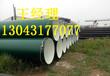 舟山3PE防腐钢管-今日资讯3PE防腐钢管厂家推荐