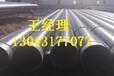 乌鲁木齐TPEP防腐钢管厂家技术要求
